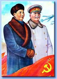24 FEBBRAIO '56 NIKITA SVELA MA NON CRIMINI COMUNISTI Cina Corea Vietnam etc.